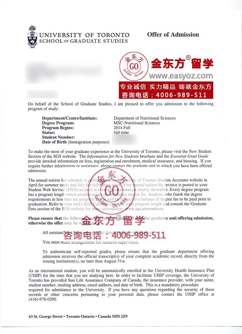 Zhu-Liying-杨钧尧-1.jpg