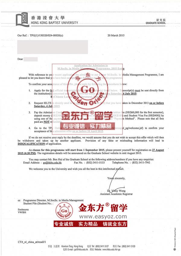 香港浸会大学传媒管理硕士录取