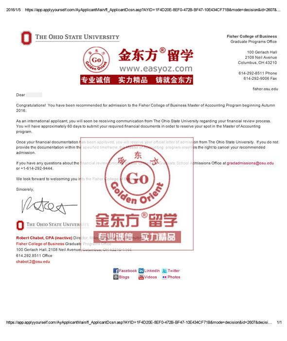 Shixin-Yang_OSU.jpg
