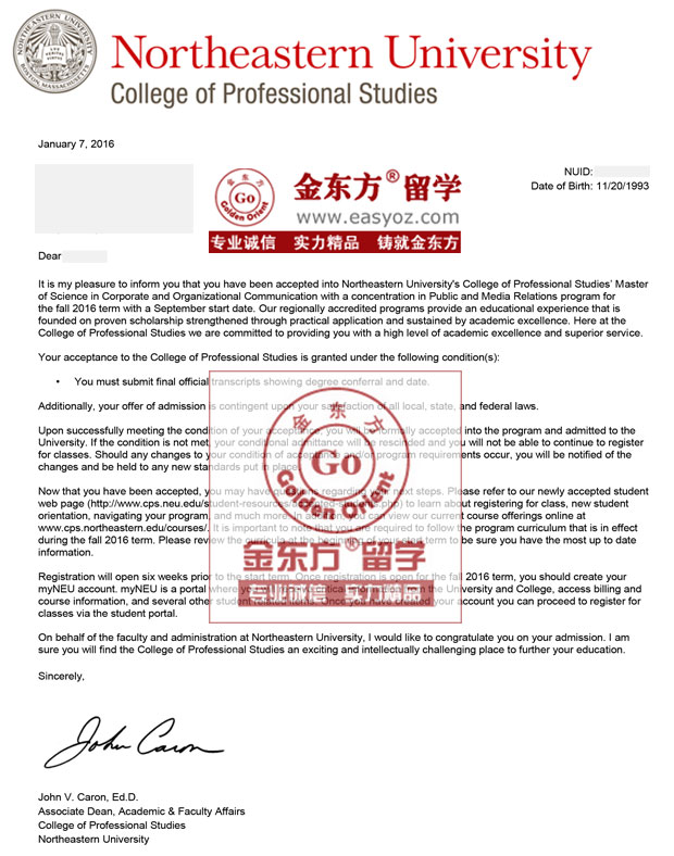 Zhang,-Yumeng---Admission-Decision-Letter-1.jpg